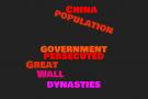Anicent-China-by-Dyaln