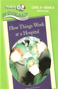 How Things Work at a Hospital by John Suzuki